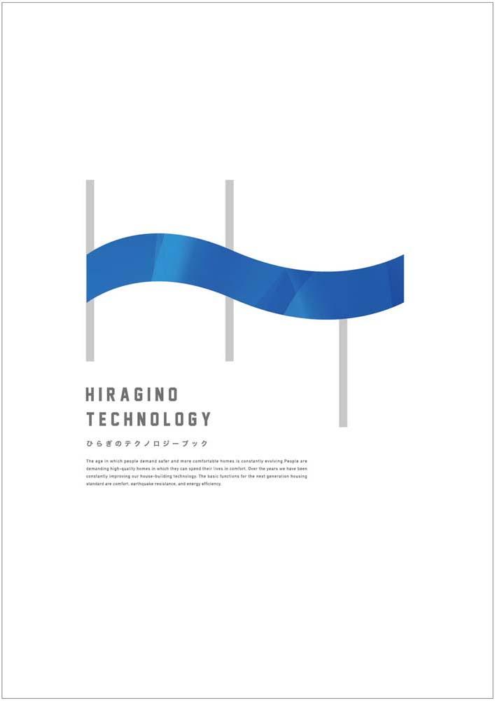 テクノロジーブック